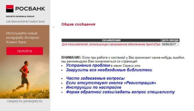 stranica-ustraneniya-problem.jpg