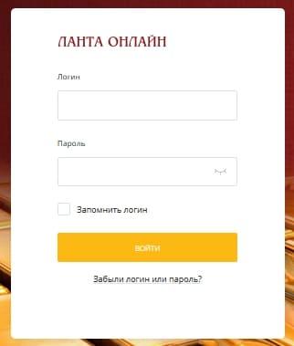 lanta-bank3.jpg