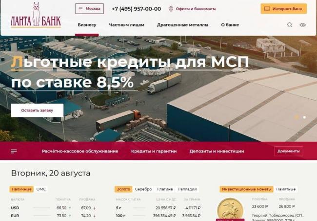 lanta-bank2.jpg