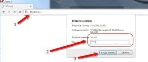kak-vojti-v-nastrojki-routera-300x126.jpg