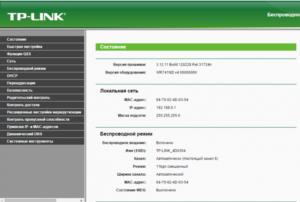 kak-vojti-v-nastrojki-routera-tp-link-300x202.png