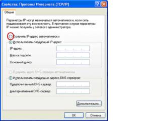 kak-vojti-v-nastrojki-routera2-300x241.png