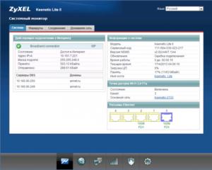 kak-vojti-v-nastrojki-routera-82-300x240.png