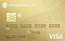 travel-debet-card.jpg