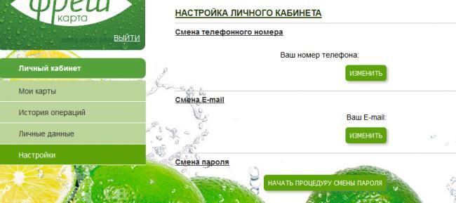 Screenshot-2018-7-4-Настройки-xn-80aanu2adok2b-xn-p1ai.png