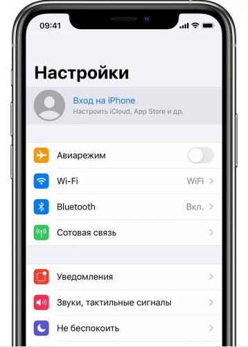 ios13-iphone-xs-settings-sign-in-to-your-iphone.jpg