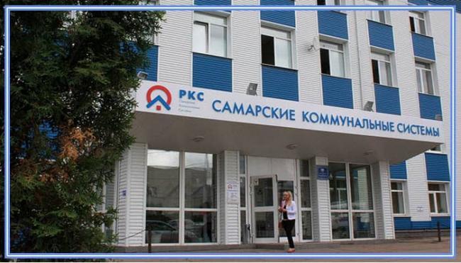 pokazaniya-schetchikov-goryachey-vodyi-samara.jpg