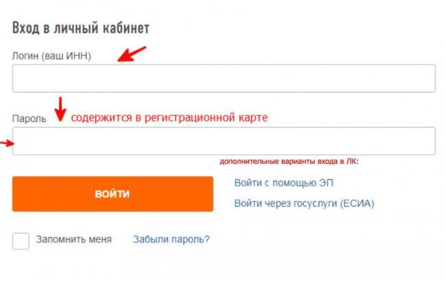 c-users-user-desktop-fns-14-jpg.jpeg