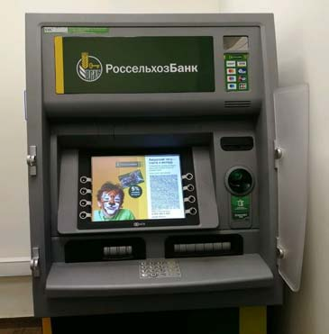 bankomat-rshb.jpg