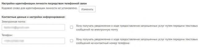 pfr_info.jpg