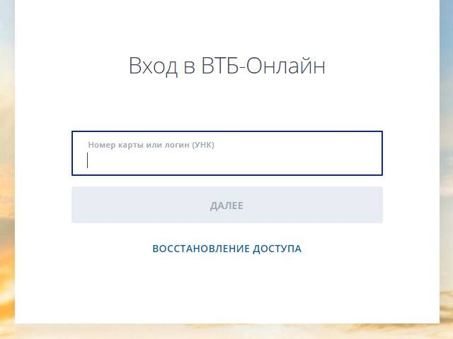 vtb-bank-04.jpg