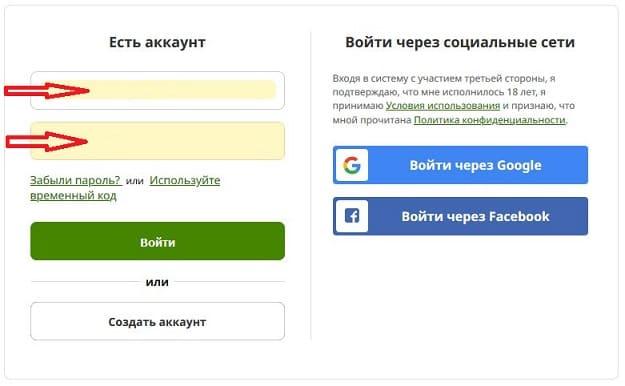 registratsiya-na-ayherb.jpg