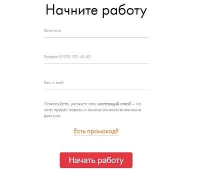 1cbiz-ru-poshagovaya-registratsiya-i-rabota-v-lichnom-kabinete-1.jpg