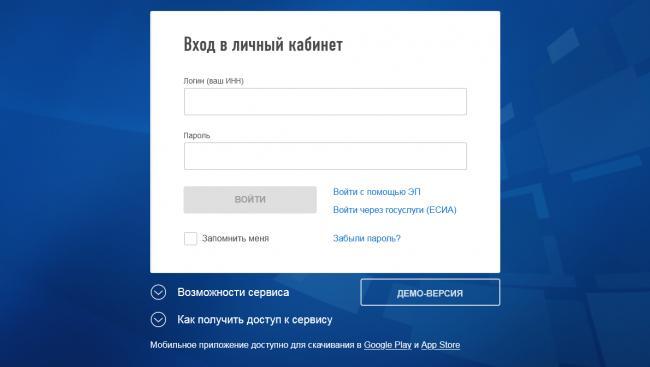 Screenshot_2020-05-29-Lichnyj-kabinet-nalogoplatelshhika-fizicheskogo-litsa.png