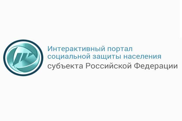 lichnyy-kabinet-sotszaschita.jpg