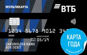 Multi_card_deb_480_best_by_banki_ru-300x189.png