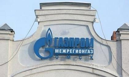mezhregiongaz-omsk.jpg