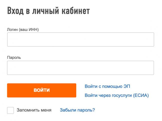 vhod-nalog-ru.png