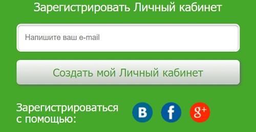 lichnyj-kabinet-heliks-instruktsiya-po-registratsii-funktsii-personalnogo-profilya-1.jpg