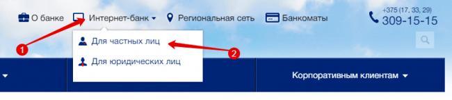 vtb-bank-vhod-v-banking-2.png