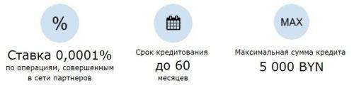 4-1-500x124.jpg