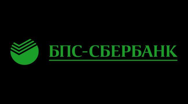 1577003856_bps-sberbank-lichnyj-kabinet-vhod-i-registracija.png