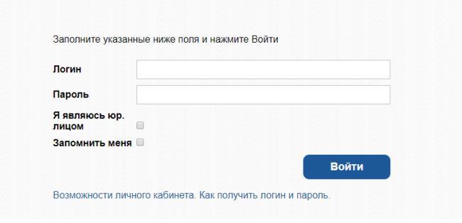 vodokanal-ivanovo.png