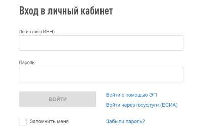 lichnyj-kabinet-ip-kak-pravilno-registrirovatsya-1.jpg