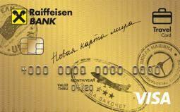 visa-gold-travel-rewards.jpg