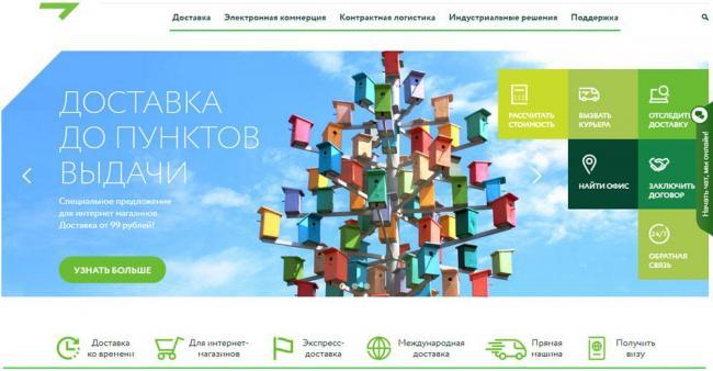 Of-sajt-1.jpg