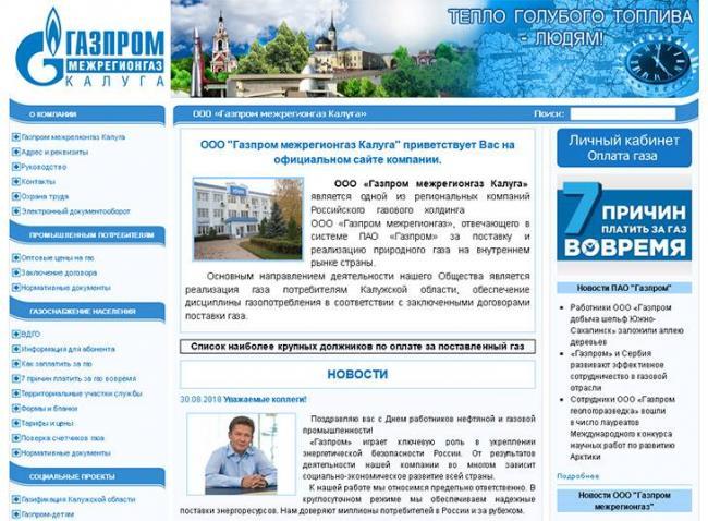 mezhregiongaz-kaluga_1.jpg