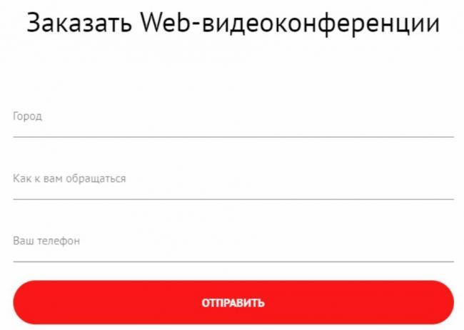 Screenshot_7-2.jpg