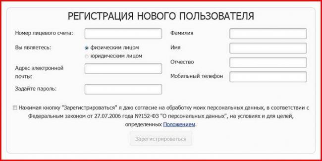 pskov-gorvodokanal4.jpg