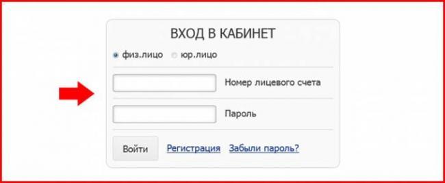 pskov-gorvodokanal2.jpg