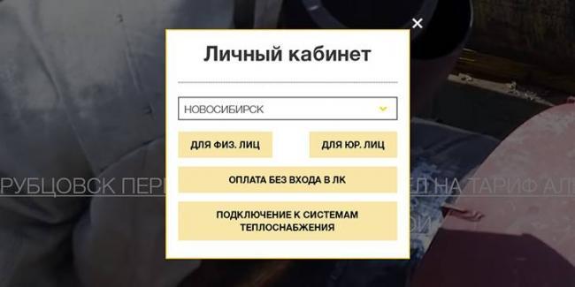 sibgenco_2.jpg