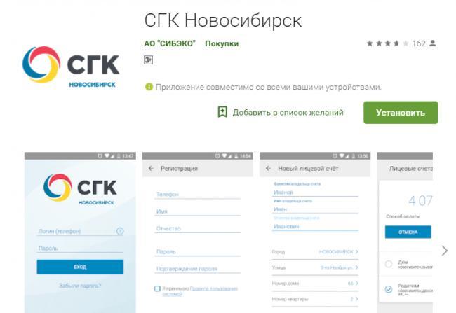 sgk-lk-mobile.png