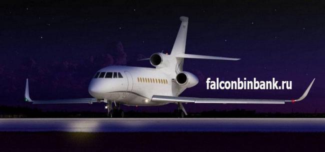 falcon-glavn-2.jpg