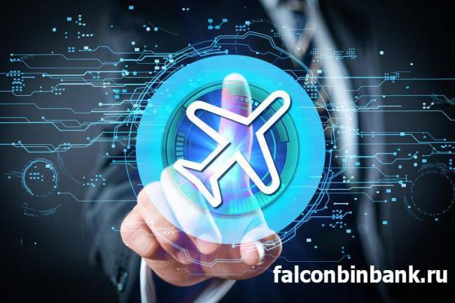 falcon-glavn-6.jpg
