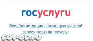lk-nalog-ru-03.jpg
