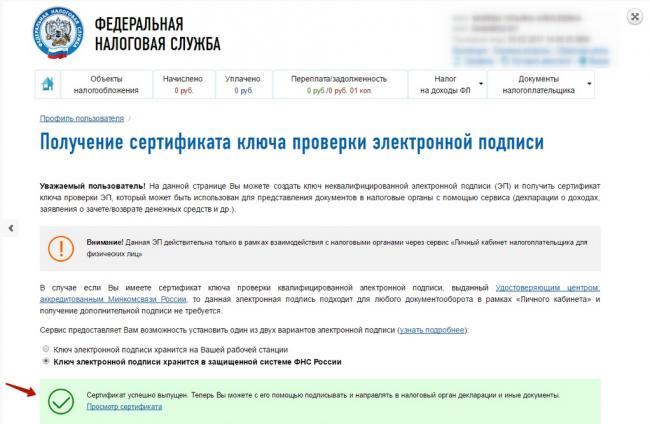 Screenshot7_7.png