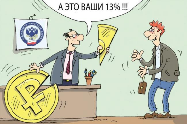 0_kak-oformit-nalogovyj-vychet-cherez-lichnyj-kabinet-nalogoplatelshhika-1200x798.png