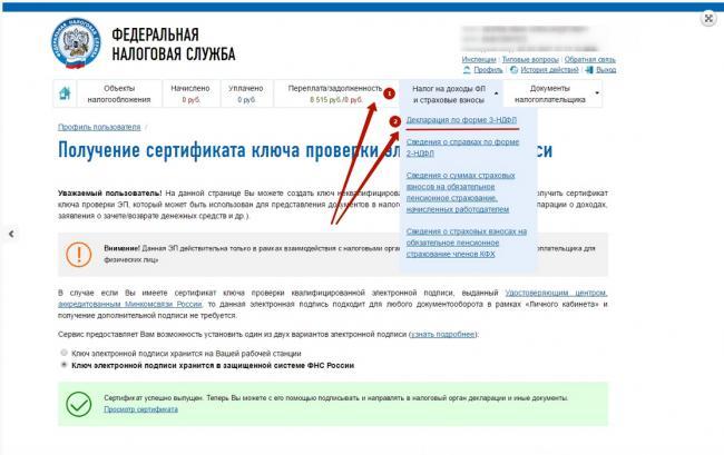 Screensho8t_3.png