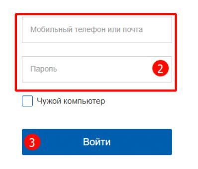 c-users-user-desktop-fns-18-jpg.jpeg