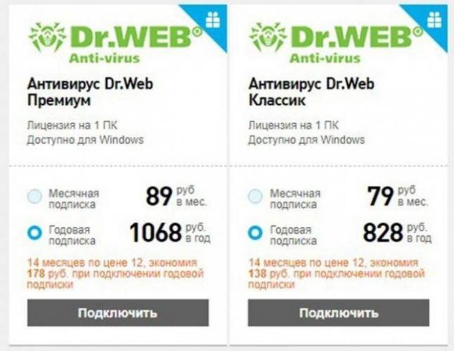 pp_image_41061_ci0czx0adtkak-otklyuchit-dr-web-v-rostelekom.jpg