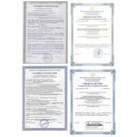 sertifikat-mincom-200x200_0.jpg