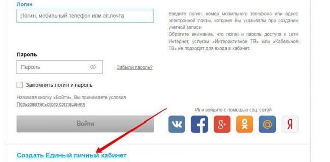 vtoraya_kartinka_result.jpg