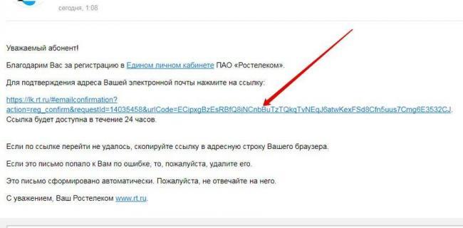 pyataya_result.jpg
