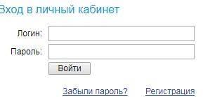 7-rostelekom-lichnyy-kabinet-lk-rt-ru.jpg