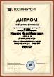 Ivanov-Ivan-Ivanovich2_77x109_08f.png