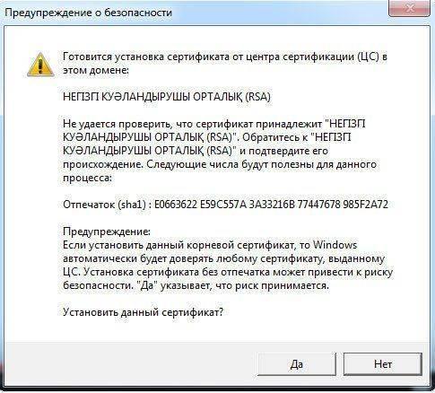 sertifikat2.jpg